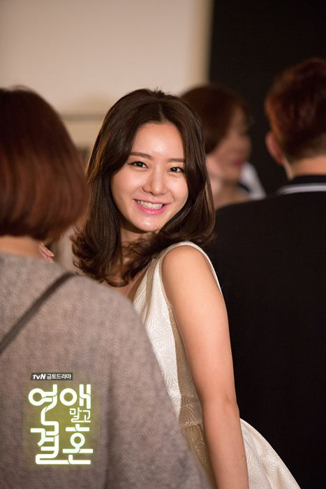 Han Groo -Marriage Not Dating...she is so adorable. i love her smile