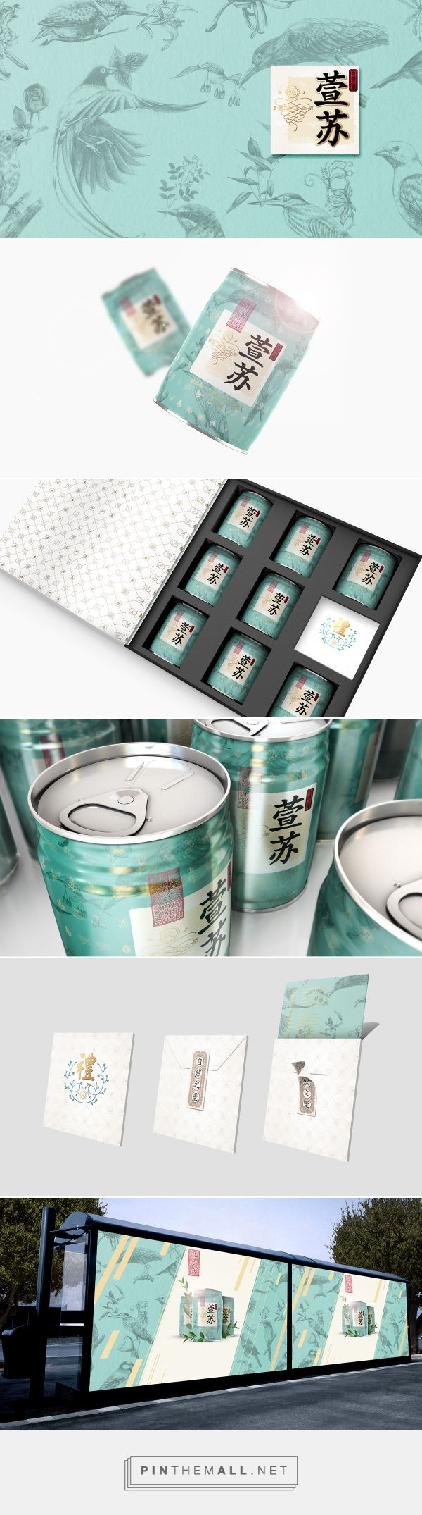 Su Xuan Branding and Packaging by Xiongbo Deng   Fivestar Branding Agency – Design and Branding Agency & Curated Inspiration Gallery