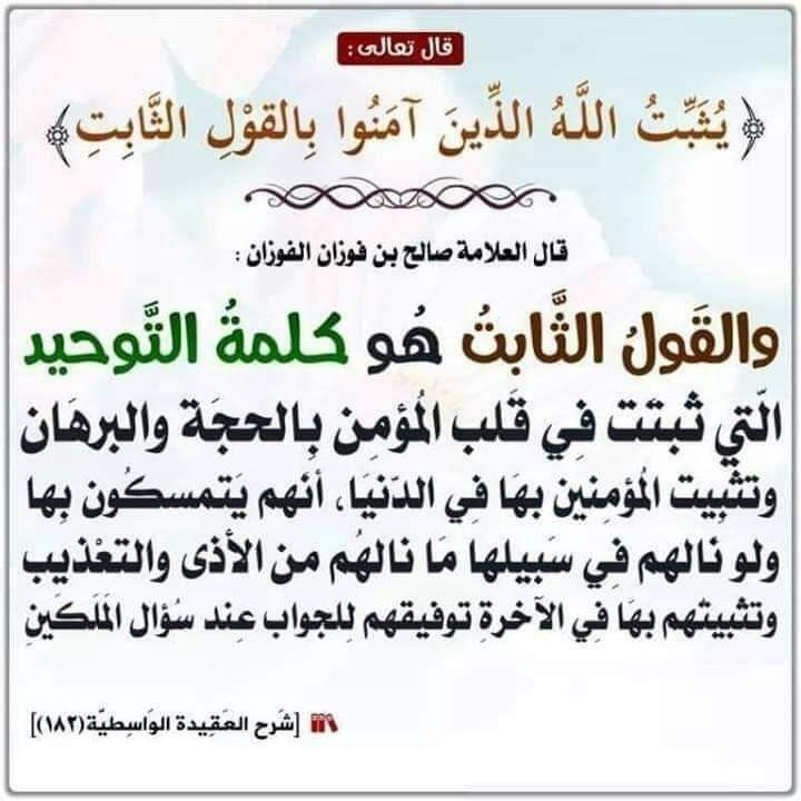 Pin By Marwa Amin On Allah Math Calligraphy Allah