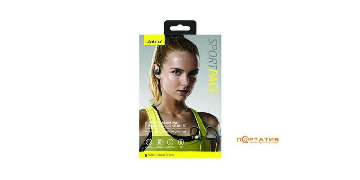 Jabra Sport Pace Yellow - наушники для спорта в магазине персонального аудио Портатив • всегда самые выгодные цены • Слушай и выбирай в меломанском колективе • оставляй информативные отзывы • получай бонусы • становись экспертом • делись своим мнением • пиши крутые обзоры • будь в Топе!