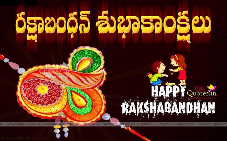 Rakhi Festival Quotes Brother: 34 Best Raksha Bandhan Quotes Images On Pinterest
