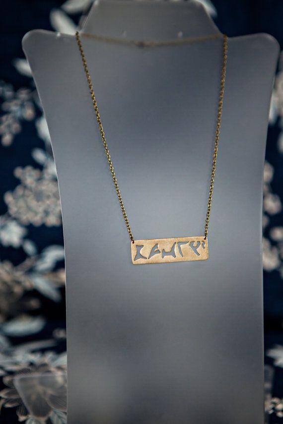 Great Star Trek gift idea! Klingon language Warrior Necklace by AubergDesigns, $52
