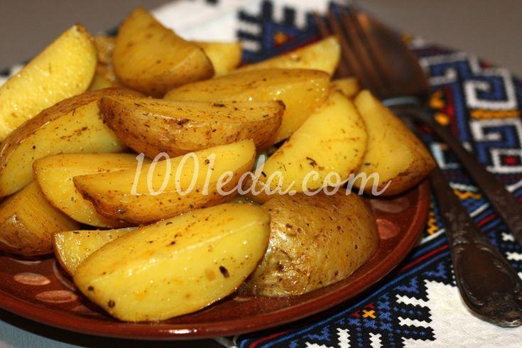 Ароматные картофельные дольки запеченные в фольге