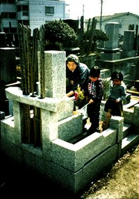 Japan Spring Celebration- The first day of spring is a national holiday in Japan known as Shunbun no Hi, or Vernal Equinox Day. Many Japanese people spend Vernal Equinox Day enjoying family reunions and paying respects to their ancestors by visiting family graves.