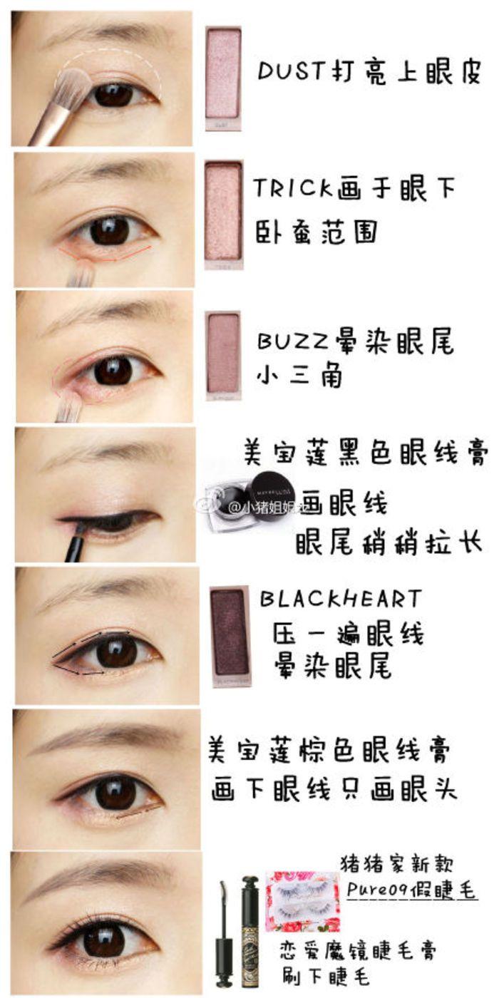 Daily eye make up