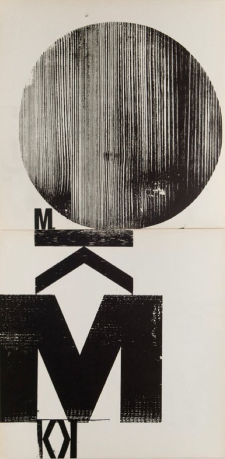 Wolfgang Weingart (German typographer and graphic designer, b. 1941)…