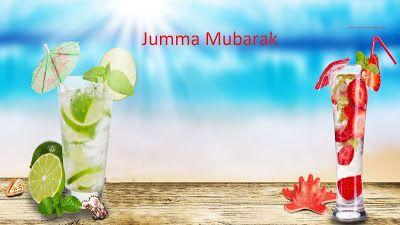 Shayari Urdu Images: Jumma Mubarak wallpapers and images