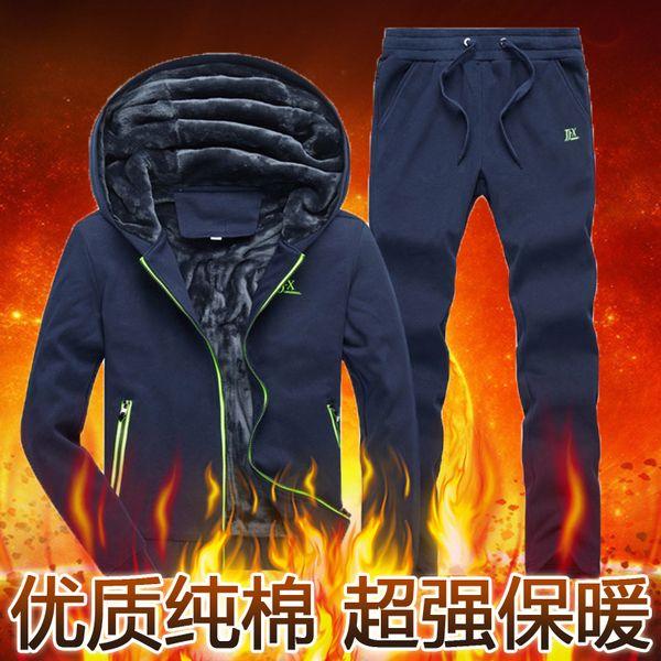 Зимний спортивный костюм мужской хлопок плюс бархат досуга на открытом воздухе бег спортивная одежда зима утолщение толстовка мужской комплект