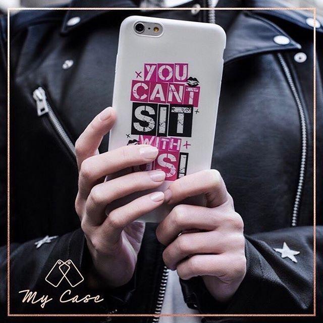 Disponibile per tutti i modelli di telefono!!!Ordina subito! Link in bio #mycaseitaly #phonecase #spedizionegratuita #cover