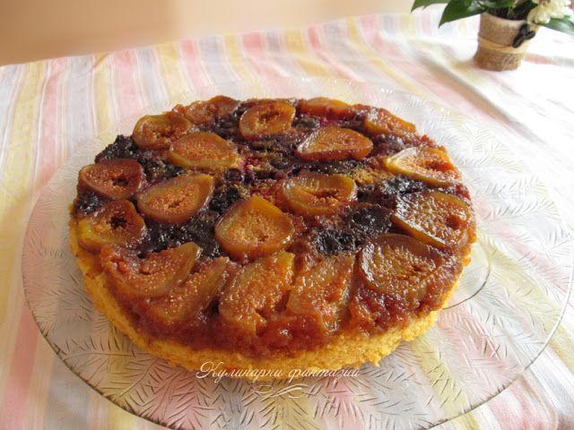 Плодов сладкиш със смокини и боровинки/ Upside down cake with figs and blueberries