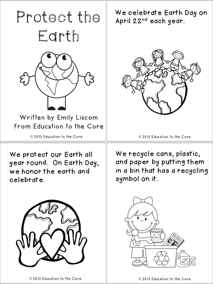 Education to the Core: Spring Printables and Earth Day Freebie!