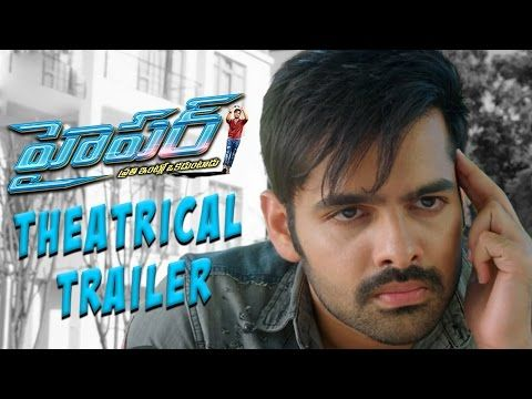 Hyper (Prathi Intlo Okaduntaadu) Theatrical Trailer | Ram, Raashi Khanna | #2016cinema #hyper #telugumovie #cineresearch