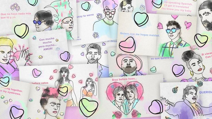 We have done you a solid and created 12 Valentine's Day cards that you can share with anyone.