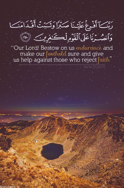 Islamic Quotes  Sponsor a poor child learn Quran with $10, go to FundRaising http://www.ummaland.com/s/hpnd2z