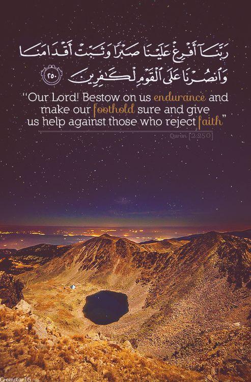 bestow on us endurance