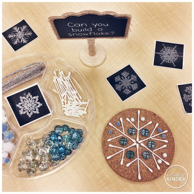 A Pinch of Kinder: Kindergarten Invitation to Create: Can You Build a Snowflake?