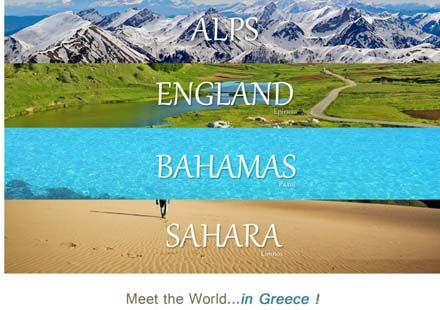 Meet the world in Greece