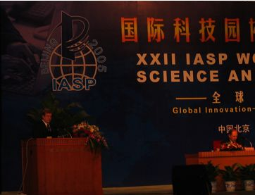 Speaking at IASP World Conference in Beijing 2005