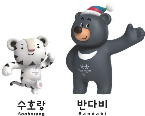 "A white tiger named ""Soohorang"" and an Asian black bear named ""Bandabi"" have been chosen as mascots to represent the PyeongChang 2018 Winter Olympic and Paralympic Games."