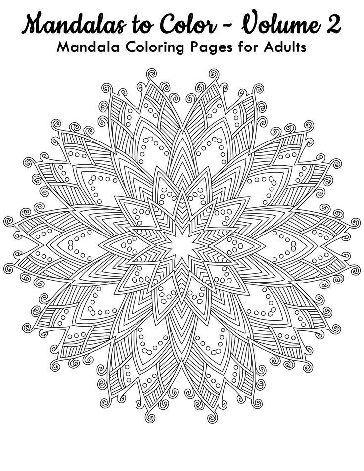 Mandalas to Color - Volume 2 - FREE Printable Page to Color.  Click here for 49 more mandalas you can color: http://www.amazon.com/Mandalas-Color-Mandala-Coloring-Adults/dp/1495387631 Copyright © 2014 IRONPOWER PUBLISHING