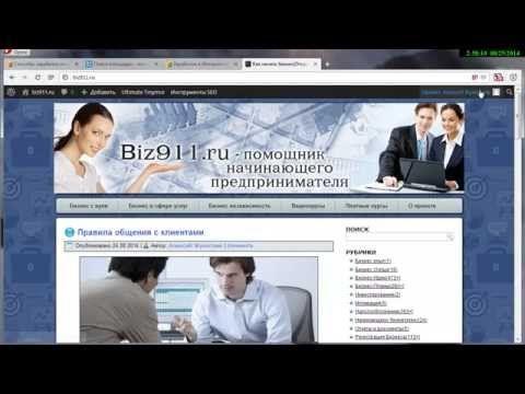 Способы заработка на сайте|Варианты заработка на сайте