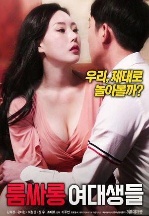 Nonton Film Korea Semi