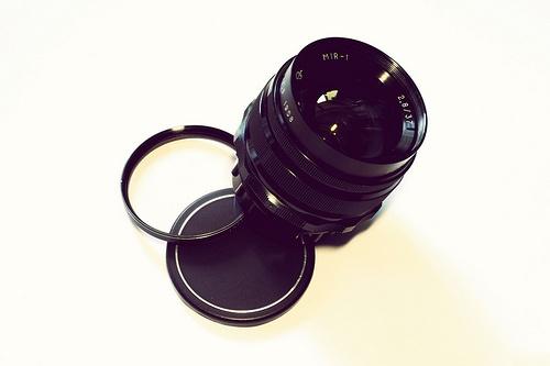 Tags: Chernivtsi, Ukraine, 2012, lens, Mir-1 37mm F2.8 GRAND PRIX BRUSSELS 1958 (Black), vintage, digiKam, Europe, European, Zenitar-M 50mm F1.7, Tokyo, purples, photography