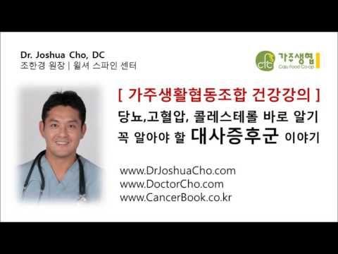병원에서 비타민, 미네랄을 처방하지 않는 이유 - YouTube