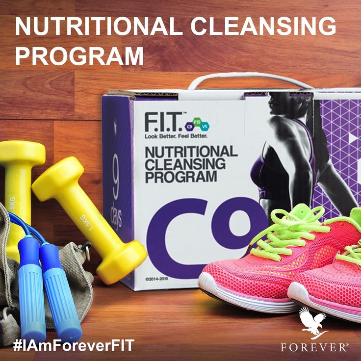 Be #ForeverFit this summer.