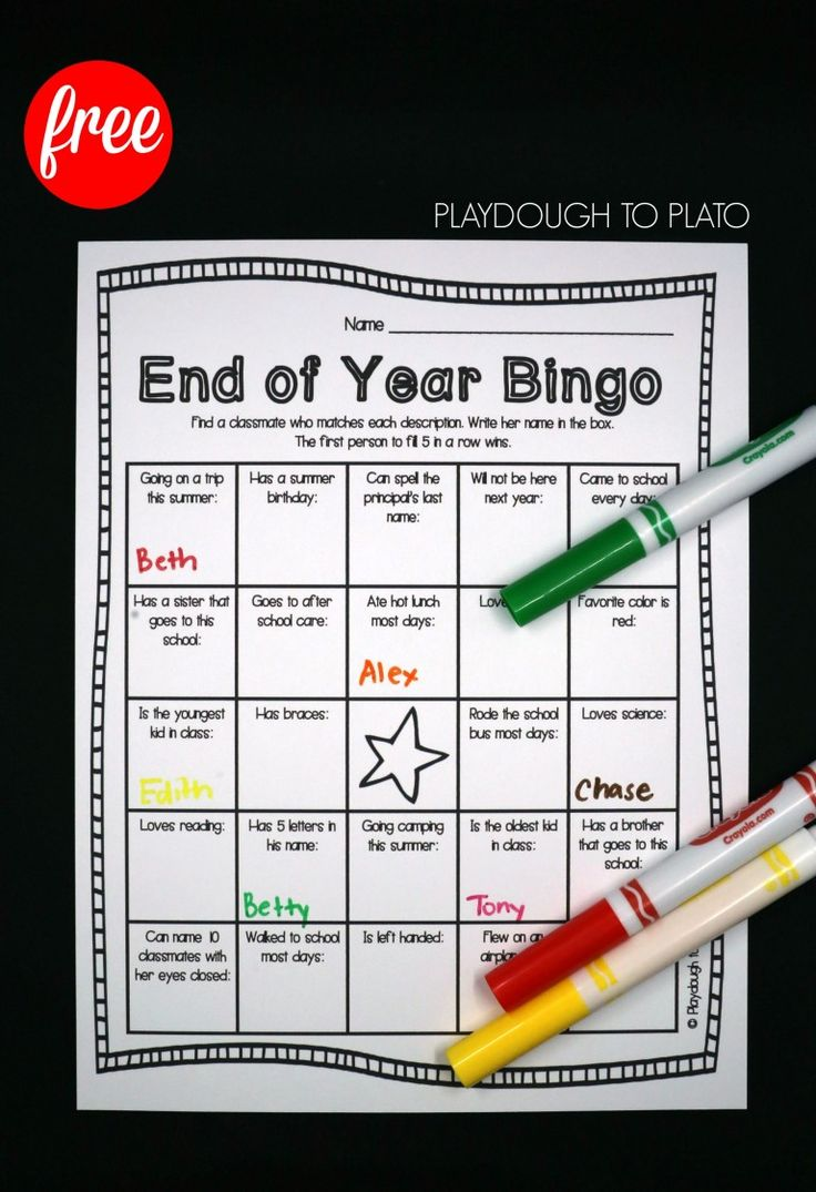 Free End of Year Bingo! Fun way to close out the school year before heading off to summer.