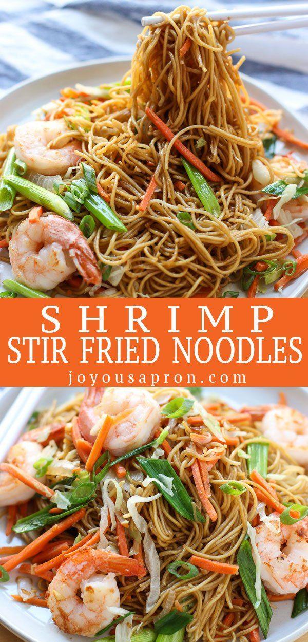 Shrimp Stir Fried Noodles Recipe Stir Fry Noodles Stir Fry