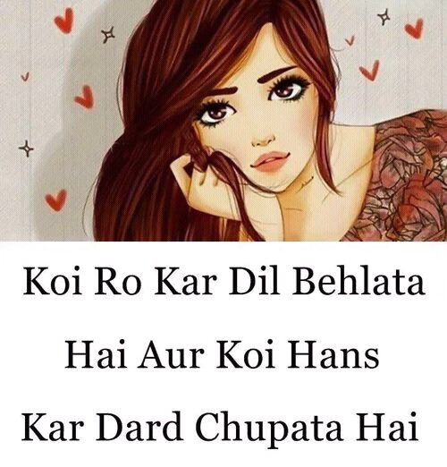 78+ Images About Urdu Poetry On Pinterest