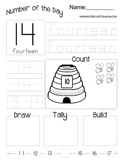 FREE Number of the Day Printables
