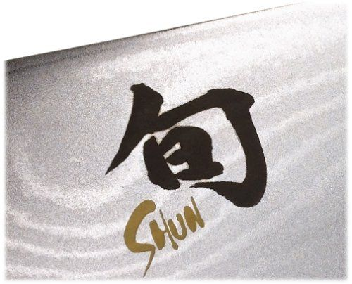 Amazon.com: Shun DM0707 Classic 8-Inch Chef's Knife: Chefs Knives: Kitchen & Dining