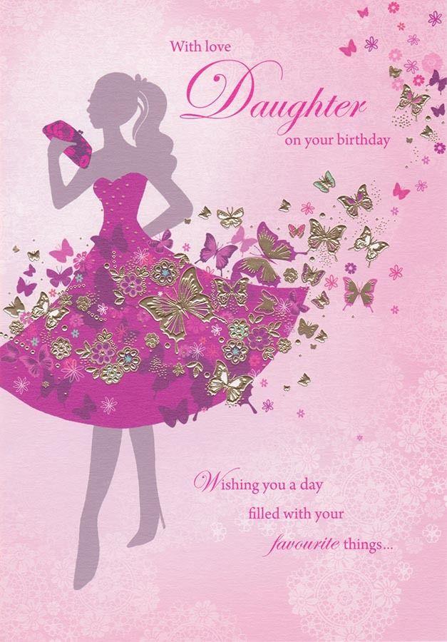 Sara_Miller_Daughter_Silhouette_Birthday_Card__36444.1410074286.900.900.jpg (627×900)