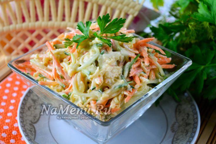 """Очень простой и очень вкусный салат с морковью и огурцами готовим по рецепту с пошаговыми фото. Не зря этот салат получил название - """"Сочный"""", он получается именно таким, несмотря на простоту и доступность ингредиентов."""