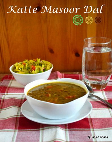 Katte Masoor Dal Recipe Whole masoor dal cooked in onion, tomato gravy and jazz up with curd to make it tangy.  A perfect sidedish with rice ...