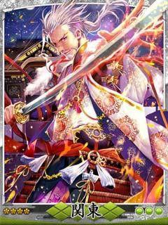 【剣聖】上泉信綱の画像