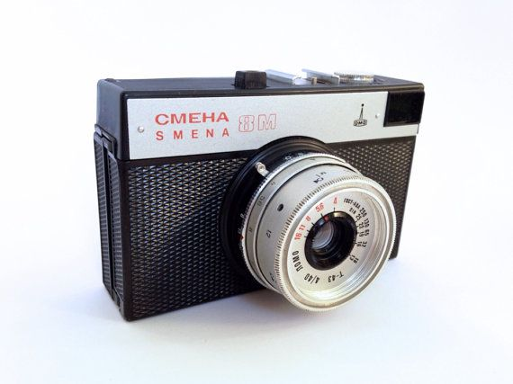 Smena 8M Made By LOMO Soviet Compact 35mm от BestVintage4You