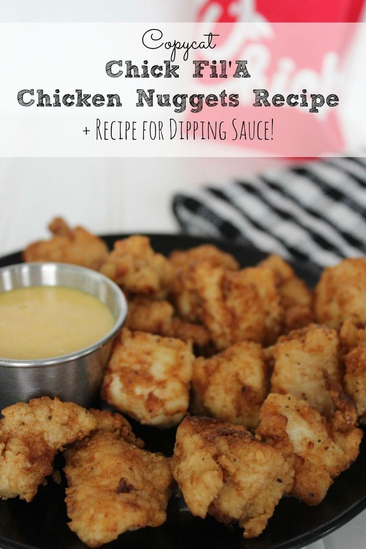 Copycat Chick Fil A Chicken Nuggets and Dipping Sauce (freezer-friendly recipe)