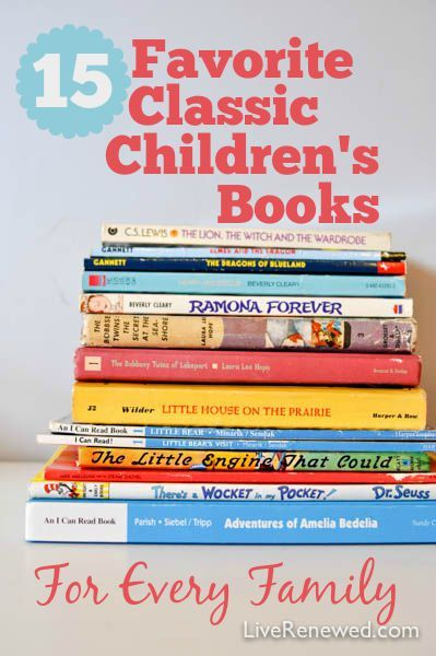 Do you remember your favorite books from when you were younger? I love to share classic books with my kids. Here's our 15 Favorite Classic Children's Books for Every Family's Library including picture books, early readers, and chapter book series at LiveRenewed.com