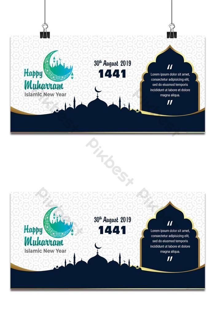 Selamat Tahun Baru Islam Muharram 1441 Hijriah Berlatar Belakang Latar Belakang Templat Ai Unduhan Gratis Pikbest Desain Banner Brosur Spanduk
