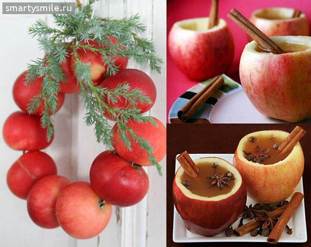 яблочный венок, яблочный глинтвейн, яблочные стаканы