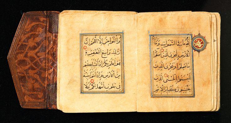 Section from a miniature Koran written in Rayhani, original leather binding Egypt, perhaps Iraq; c. 1300 Each leaf: 5.7 × 4.8 cm