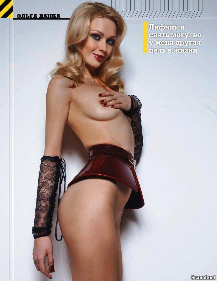 Alessia romei from ukraine 10