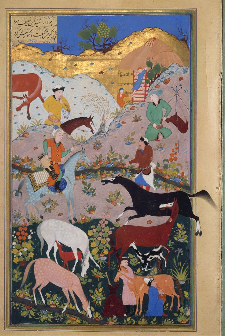 Bustan (Orchard) of Sa'di Calligrapher:Mir 'Ali al-Husaini Author:Sa'di (1213/19–92) Object Name:Illustrated manuscript Date:dated A.H. 929/A.D. 1522–23 Geography:Attributed to present-day Uzbekistan, Bukhara Medium:Ink, opaque watercolor, and gold on paper; leather binding Dimensions:11 1/2 x 7 3/4in. (29.2 x 19.7cm)