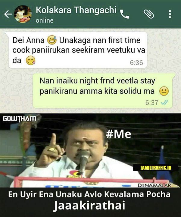 Funny Sister Cooking Tamil Memes Collection
