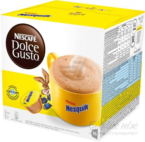 Какао-напій Nescafe Dolce Gusto Nesquik 16 шт. 256 г (7613033162220)  - фото 1