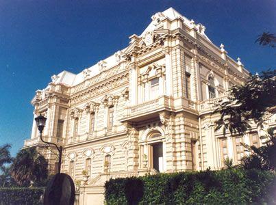 Museo Regional de Antropología Yucatán (Palacio Cantón) Paseo Montejo 485 Centro CP 97000 Mérida, Mérida, Yucatán
