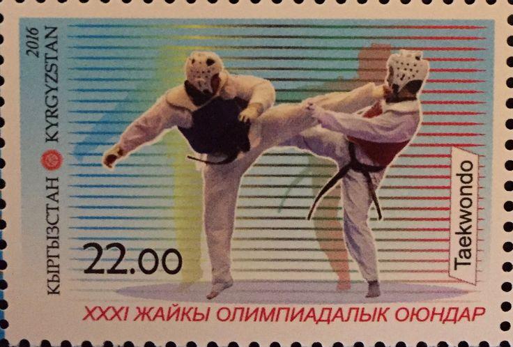 Kyrgyzstan - 2016 Rio Olympics, Set of 4 (MNH)